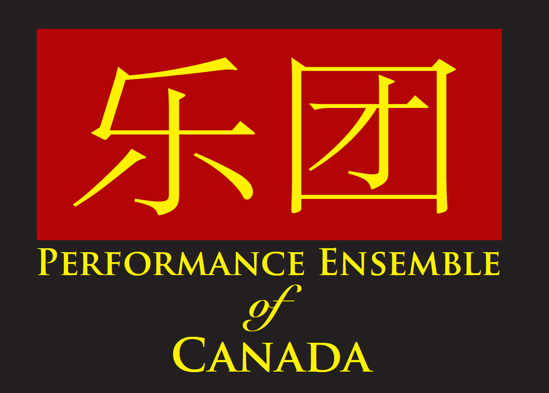 China Tour Logo