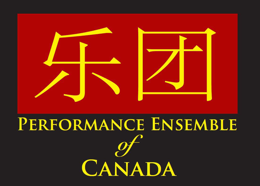 China Tour Logo